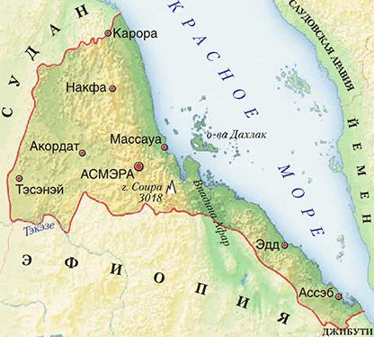 Эритрея полномочия главы государство