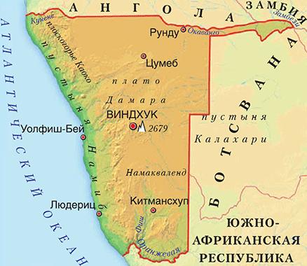 Намиб где находится